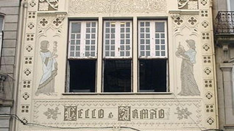 The Famous Bookstore- Lello