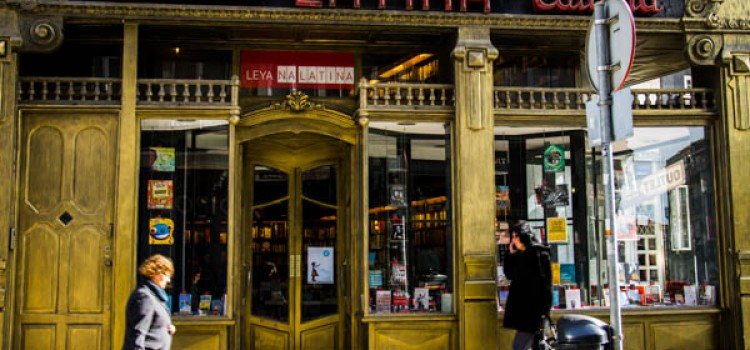 Shopping at Oporto City Center
