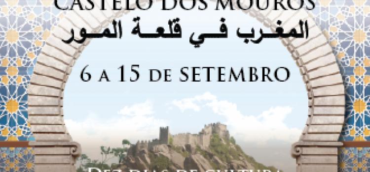 Moorish Sintra 6-15th September